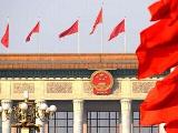 《中共中央关于全面推进依法治国若干重大问题的决定》发布
