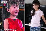 揭娱圈女童星惊人蜕变