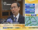 """阿里巴巴与松江""""联姻""""  跨境电商业务落地"""