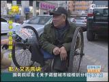 """视频:温州""""忠犬""""每天推残疾老人去乞讨 风"""