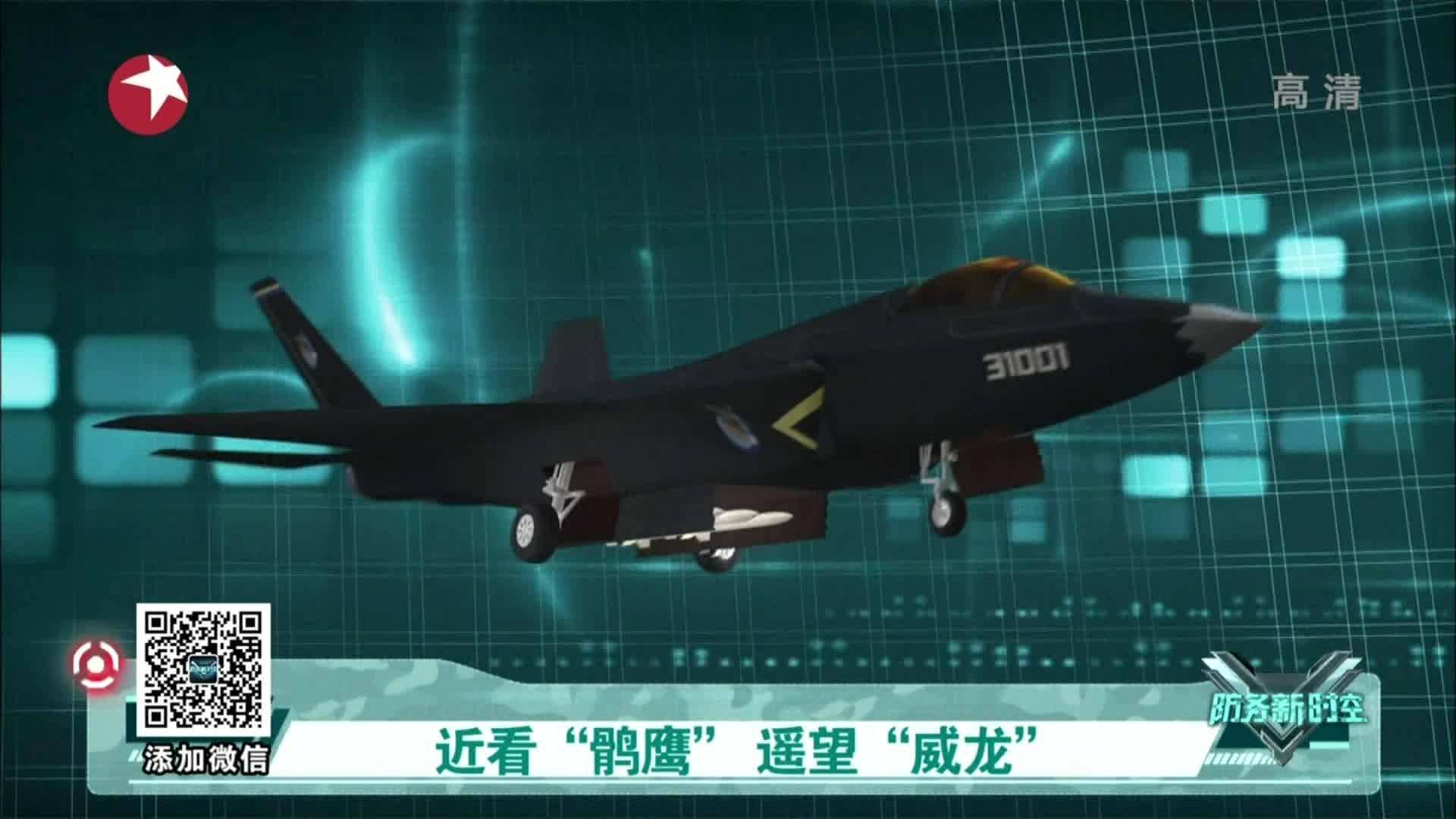 2014中国航展特别节目(二)