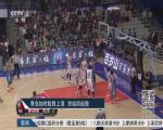 青岛加时险胜上海  终结四连败