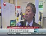 上海自贸区出入境办证中心启用