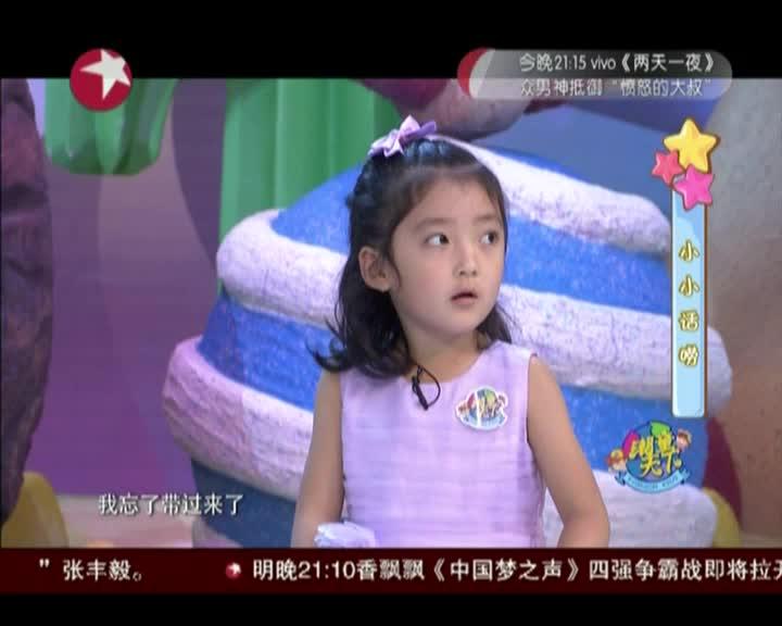潮童天下无广告完整版20141206