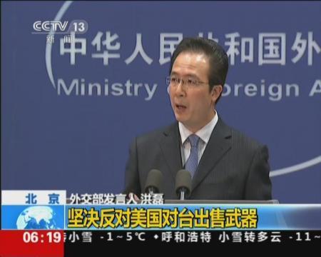 中国外交部回应美国_外交部回应军费外交部回应中国军费美国军费