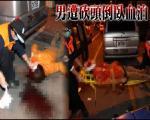 台湾:男子与人发生口角 被砍头鲜血直流不停