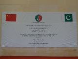 《习近平谈治国理政》在巴基斯坦首发