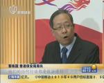 香港保安局局长:警方将在新年假期增警力维持治安
