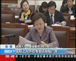 《广告法》修订草案二次审议