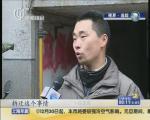 """河南南阳官方通报""""艾滋病拆迁队""""调查结果"""