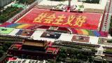 """""""中国梦""""主题新创作歌曲《情对祖国讲爱对祖国说》"""
