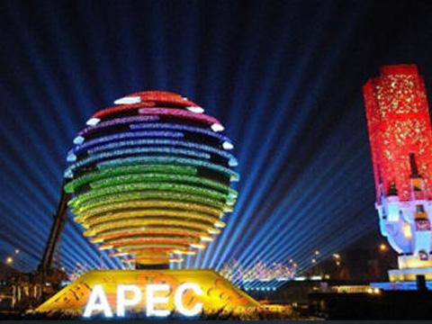 北京APEC会议:通向亚太伙伴关系的里程碑