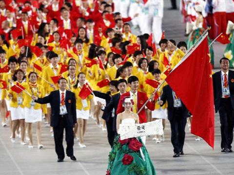 仁川亚运会闭幕 中国代表团金牌榜首九连冠