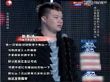 """黄毅清""""寻女""""闹剧原是自导自演 网友直呼"""