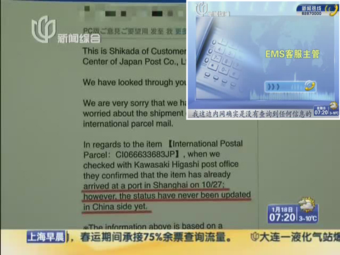 海淘巨增:上海三四月收不到包裹