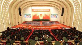 2015 上海两会
