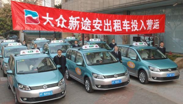 新途安出租车 投运 大众有免费wifi 海博配白色 高清图片
