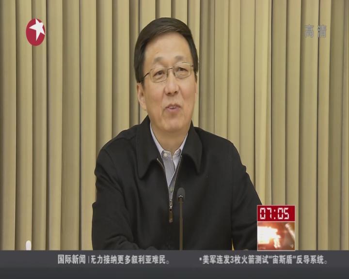 韩正主持召开动员会  部署推进今年市委一号调研课题