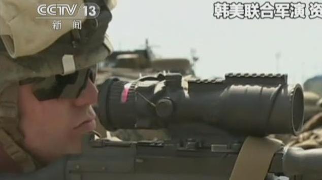 韩美联合军演启动:美国首次派濒海战斗舰参加