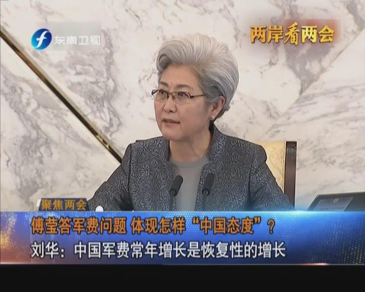 連5年2位數擴張 中國2015軍費再增10.1%風