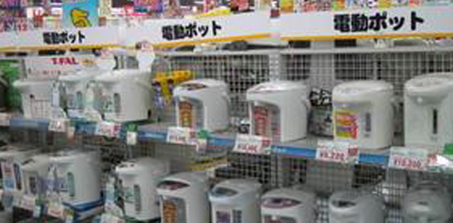 马桶盖的日本自由行