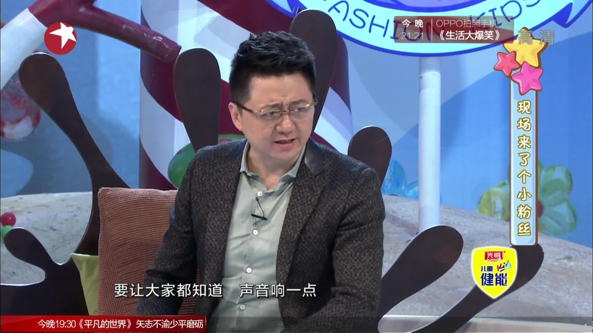 潮童天下20150314