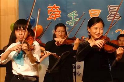 慈善新年音乐会 牵手星星的孩子