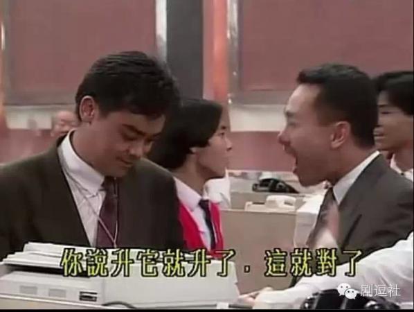 TVB《大时代》重播 股民不淡定了!你们知道郑少秋的丁蟹效应有多