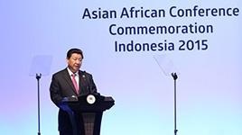 亚非领导人会议在雅加达开幕  习近平出席并发表重要讲话