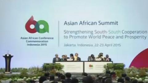 亚非领导人会议闭幕  强调落实亚非新型战略伙伴关系