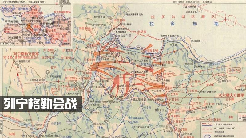 列宁格勒会战