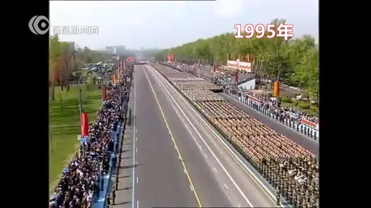 1995年 叶利钦恢复阅兵