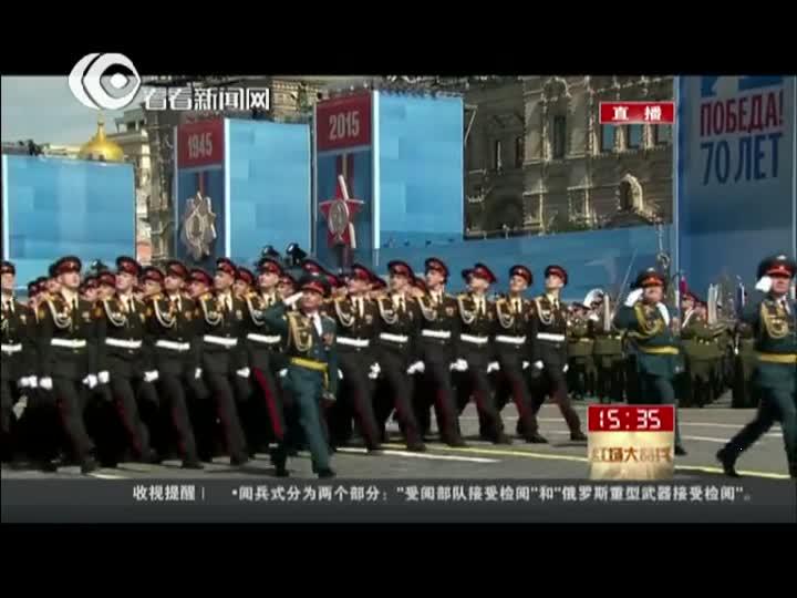 2015红场大阅兵:各军校方队接受检阅