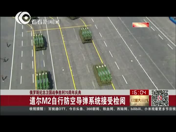 山毛榉M2自行防空导弹系统接受检阅
