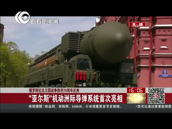 白杨M机动洲际导弹系统接受检阅