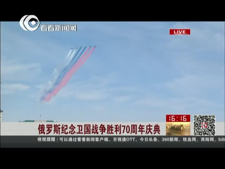 2015红场大阅兵:美翻了!苏25强击机