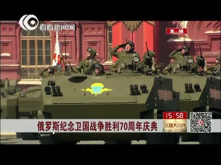 """""""库尔干人-25""""步兵战车首次亮相"""