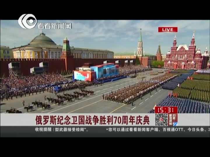 外国军队仪仗队接受检阅