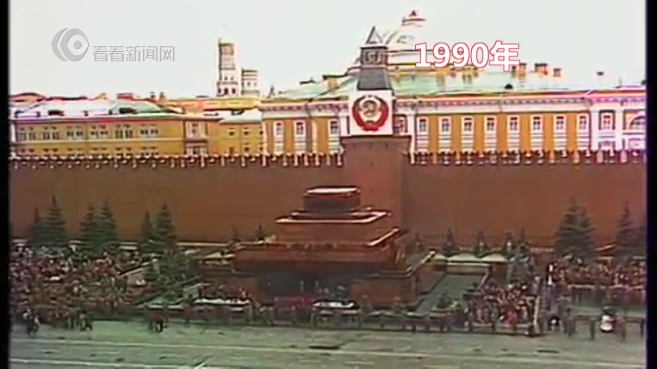 1990年 前苏联阅兵绝唱