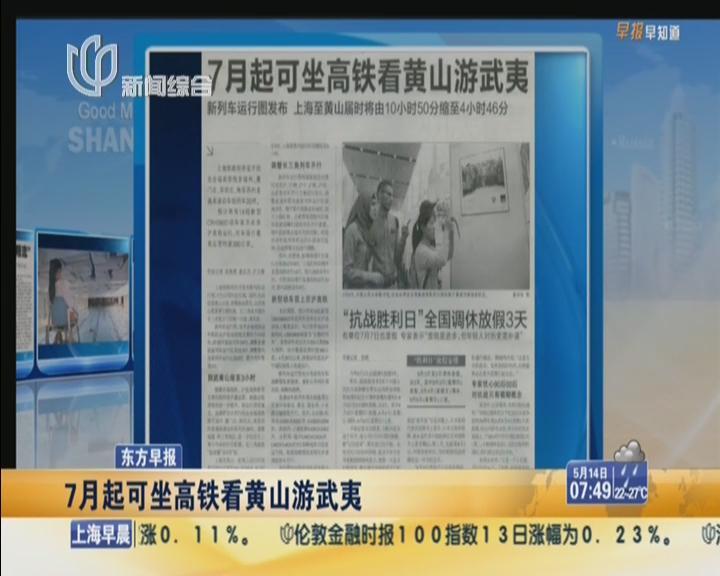 在北京出席首届职业教育活动周启动仪