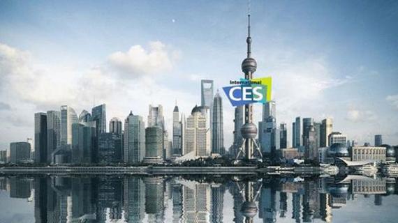 首届亚洲消费电子展开幕