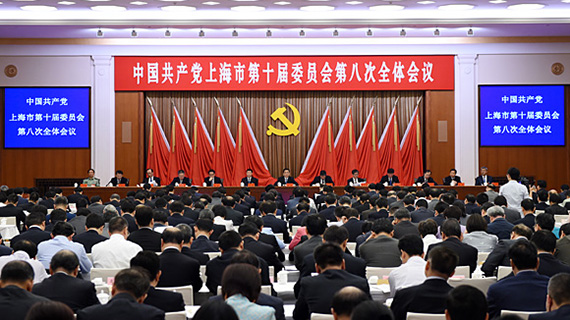 上海加快建设全球科创中心