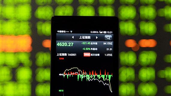 沪指重挫6.5% 逾500股跌停
