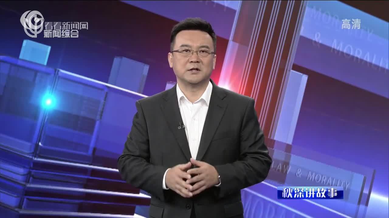 """南京""""虐童案""""始末"""