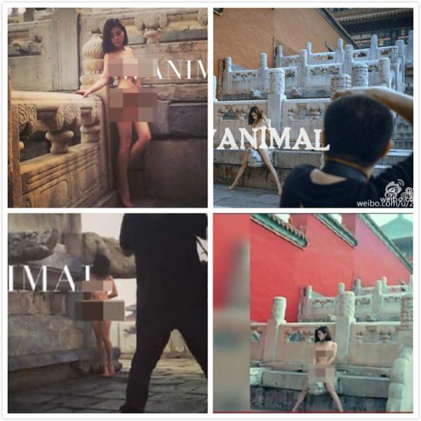 女模故宫拍裸照引发社会争议,到底是艺术还是违法行为?