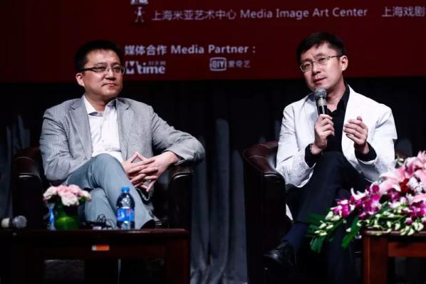 长在第二届全球电影产业链发展论坛的讲话