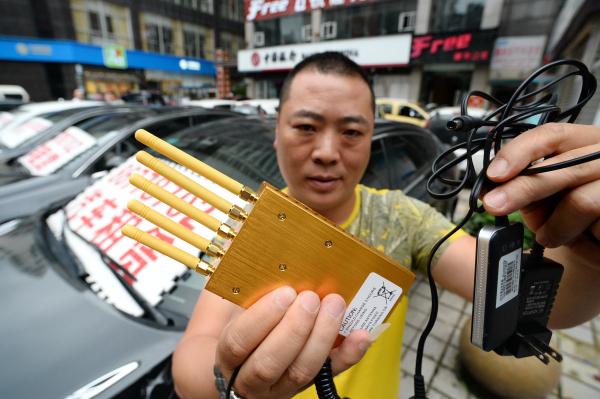 19家汽车租赁公司遭骗租 案值1250万含30余辆豪车高清图片
