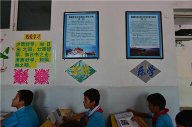 看看喀什:叶城教案v教案的点点滴滴范文英语双语模板初中图片