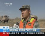 """""""火力-2015青铜峡C""""演习:战场机动  一路艰险一路敌情"""