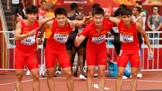 视频:2015田径世锦赛男子4×100m接力 中国队获得银牌创造历史
